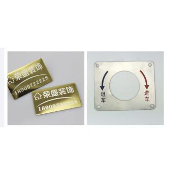 Custom Nameplate Badge Metal Signs Aluminum Logo for Company Brand