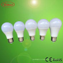 A55 A60 5W 7W 9W 10W 12W 15W светодиодные лампочки