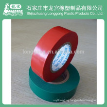 new innovative products 2015 sticky PVC electrical insulation tape
