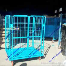 Rollcontainer mit zwei Türen