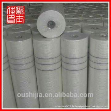 Maillage en fibre de verre en béton de renfort de haute qualité