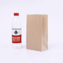 sac en papier écologique biodégradable pla