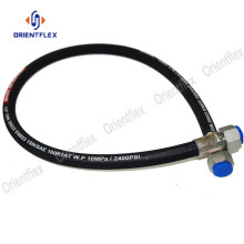 Steel+wire+rubber+hydraulic+hose+SAE+100+R1