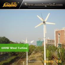 2015 nouveau modèle éolienne solaire système de réverbère système d'alimentation éolienne générateur de turbine