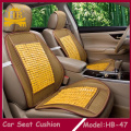 Cool Bamboo Car Seat Cushion, Car Seat Cover