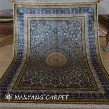 5.5'x8' Oriental Silk Persian Qum Rugs