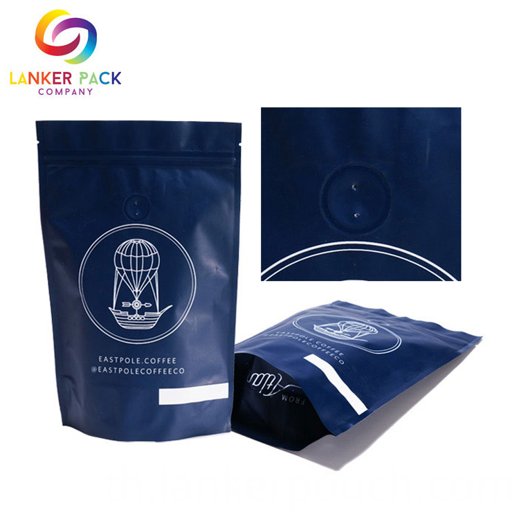 Coffee Bag