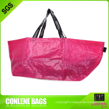 PE Ikea Shopping Bag (KLY-PE-0012)