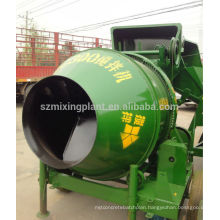 JZC350A/B Mobile Concrete Mixer