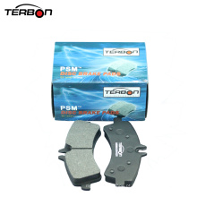 Rear Disc Brake Pad with Back Plate for Mercedes Benz