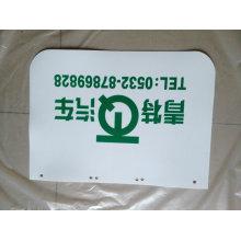 Produce Various High Quality Plastic Mud Guard Mudflap