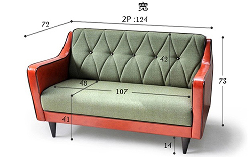 Leather Combination Sofa Set