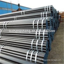 hot rolled astm a153/a210 carbon steel pipe