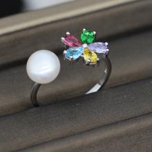 การออกแบบแหวนไข่มุกที่มีสีสันของน้ำจืด