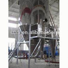 Molybdenum disulfide machine