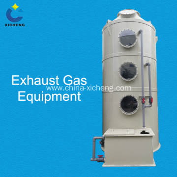 industrial waste gas treatment exhaust gas scrubber