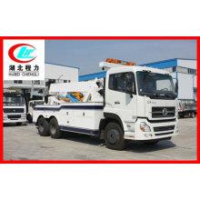4x2 Drive Dongfeng wrecker,tow truck, 5ton-10ton