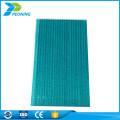 UV покрынные две стены матовый полый лист поликарбоната
