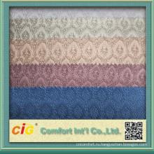Китай популярный дизайн искусственная кожа ткань