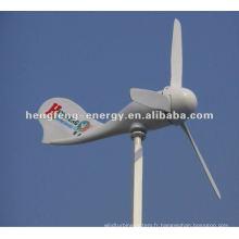 Générateur de vent de l'axe horizontal 12v 150W multifonctionnel