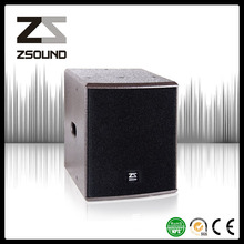 Karaoke System Power Speaker