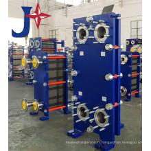 Equal Vicarb V4 / V7 / V8 / Vu8 / Vu12 / V13 / V20 / V28 / V45 / V55 / V60V / V85 / V100 / V120 / V130 / V180 / V260 Échangeur de chaleur à plaques de joint
