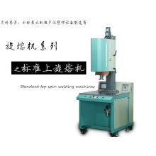 Soldador de centrifugação para filtro de água