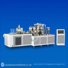 (KP-DN-200) Machine de formage / fabrication de godet à papier à grande vitesse à popcorn