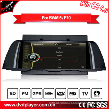 Hla 8849 Car GPS para BMW 5 F10 Reproductor de DVD 1080P con Bluetooth MP3 / 4