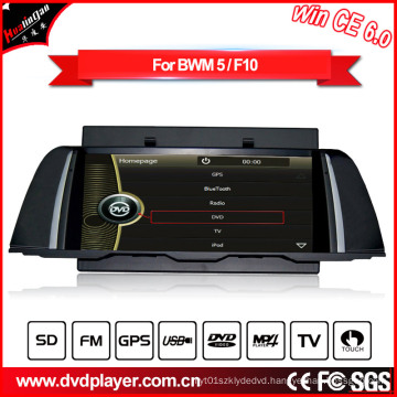 Hla 8849 Car GPS for BMW 5 F10 DVD Player 1080P with Bluetooth MP3/4