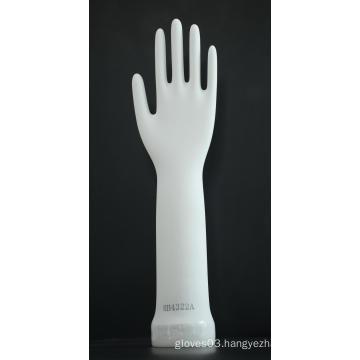 Nitrile Glove Former Moulds