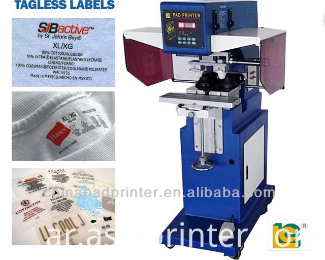 2 color garment tagless pad printer