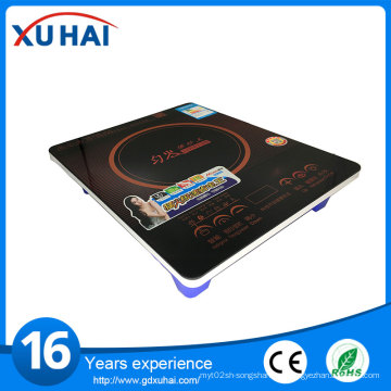 High Power Kitchen Cooking Appliances Induction Cooker