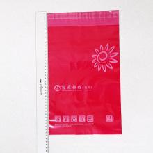 Различные Настраиваемые Печатные Логотип Красный Мешок Почтоотправителя