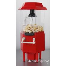 Popcorn Maker(PMR-001)