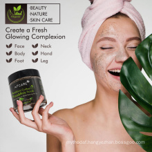 OEM Anti Aging Body Deep Cleansing Wholesaler Custom Anti-Aging Organic Exfoliating Coffee Body Scrub