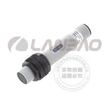 Kunststoff-Reflexions-Lichtschranke (PR12S-BC15D-E2 DC3 / 4)