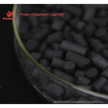 Coal Based Granular Activated Carbon for Reagent Recyling with Plant Price