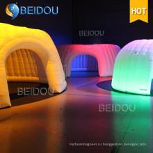 Индивидуальные светодиодные Bubble Отдых на вечеринке Мероприятие Свадьба купола шатры палатки Надувной шатер