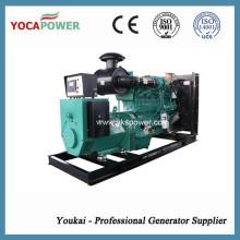 Générateur de moteur diesel Cummins Engine 220kw / 275kVA