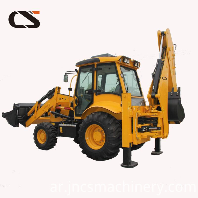CS920 9ton Backhoe loader
