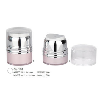 Empty Cosmetic Airless Bottle Container