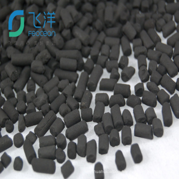 Factory supply activated Carbon for waste gases