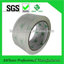 Low Noise Industrial Adhesive Tape (BM-C-72)