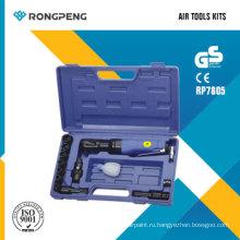 Наборы инструментов RP7805 Rongpeng воздуха