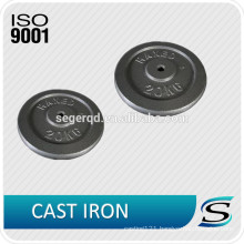 olympic weight plate 5,10,15kg