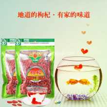 Ninh Hạ goji berries 2018 wolfberries