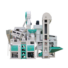 1 Ton ZCT1000 Modern Automatic Mini Rice Mill Plant
