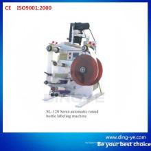 Máquina de etiquetagem de garrafas semi-automática rodada (FH-120)