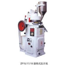 Presse à comprimés rotative Zp-15 Powder Pad Cosmetics